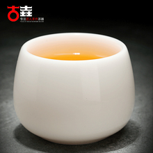 Guyao / chenqingyi Dehua white porcelain tea cup jade porcelain tea cup all manual ceramic kungfu tea set / energy cup