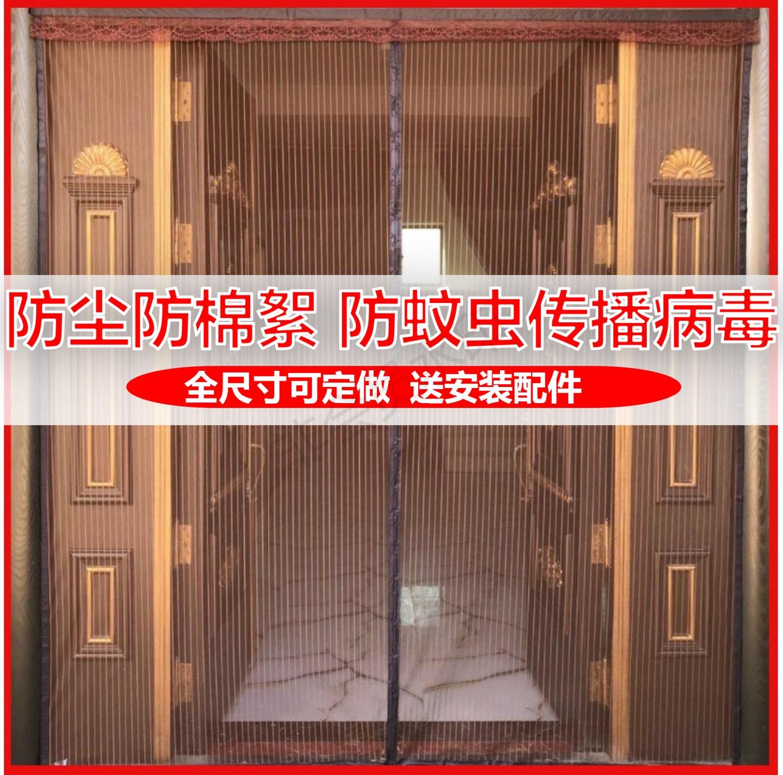 Окна и комплектующие Артикул 584041596994