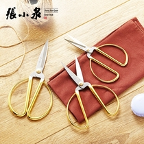 Zhang Xiaoquan Scissors Home kitchen scissors alloy handmade students cut nail shearing rust steel scissors Tailor scissors