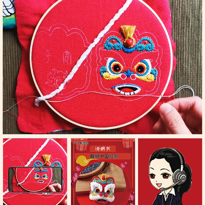 刺绣平安福diy手工醒狮材料包自绣护身符平安符挂件送男友香囊图片
