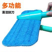 多功能清洁刮刀粘贴式平板拖把专用木地板家用粘扣式平地拖替换布