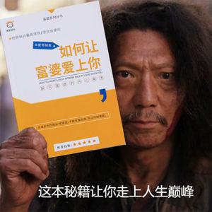 领【5元券】购买恶搞笔记本生日礼物创意特别实用