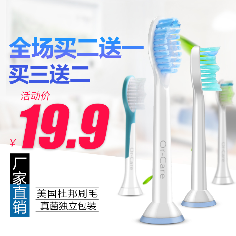 The electric toothbrush head hx6013 is suitable for philipfei 3216 / 6730 / 6512 adult replacement soft bristle toothbrush head