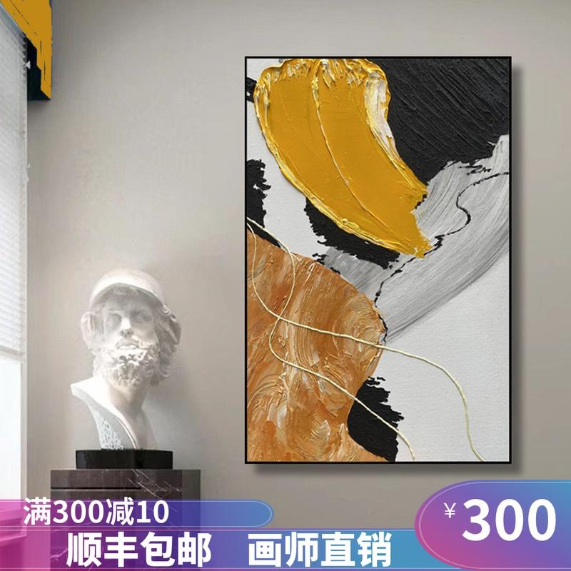 黑白肌理客廳裝飾畫手繪橙色抽象立體玄關掛畫餐桌簡約風背景墻畫