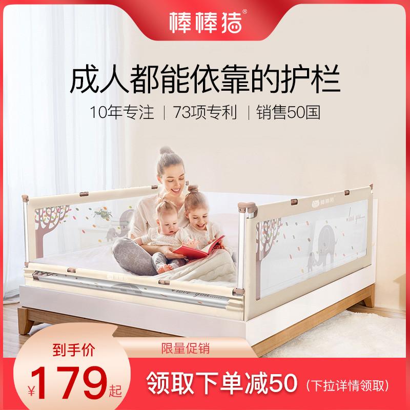 Защитные бортики на кровать Артикул 560400464482