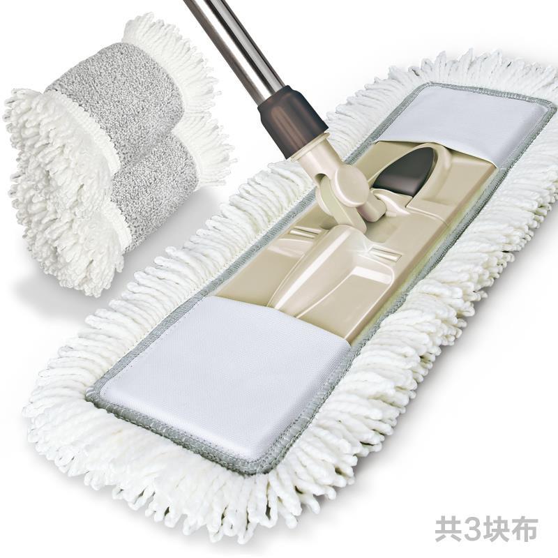 爱格大号平板拖把布套式吸水拖把木地板尘推墩布旋转平拖地拖