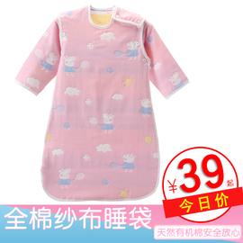 婴儿睡袋儿童夏季空调房纱布睡袋四季通用蘑菇春秋薄棉宝宝防踢被