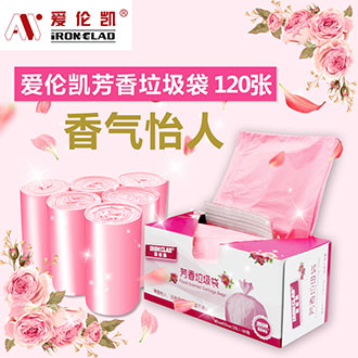 Ellen Kay garbage bag thickened fragrance extraction boxed medium plastic bag home office 120 parcel post