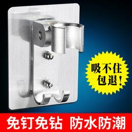 通用免打孔花洒底座可调节固定吸盘淋浴莲蓬头配件卡座淋浴支架