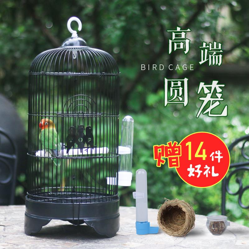 画眉虎皮鹦鹉鸟笼绣眼百灵八哥大号铁艺鸟笼包邮繁殖笼小鸟笼25
