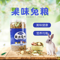 Xing Xingwen canned rabbit grain rabbit adult full stage pet rabbit feed anti-coccidiosis (Fruit rabbit grain filling)