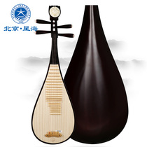 Beijing Xinghai pipa musical instrument hardwood bone flower children pipa Beginner Practice pipa flower Open Rich 8901