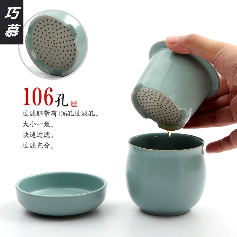 巧慕品牌快客杯一壶一杯创意开片汝窑茶具台湾办公个人杯陶瓷家用
