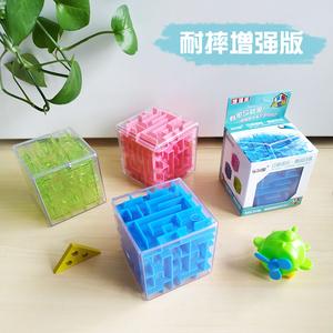 3D立体迷宫魔方学生儿童益智玩具4-6岁8岁10岁亲子游戏走珠迷宫球