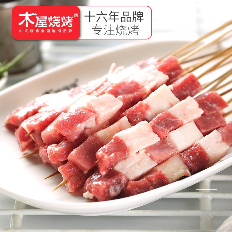 木屋烧烤羊肉串新鲜食材腌制内蒙古羔羊串户外烤串半成品批发10串