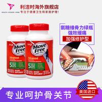 США импортируют Schiff Move Free Глюкозамин Глюкозамин Хондроитин MSM Зеленая бутылка 120 капсул * 2 бутылки