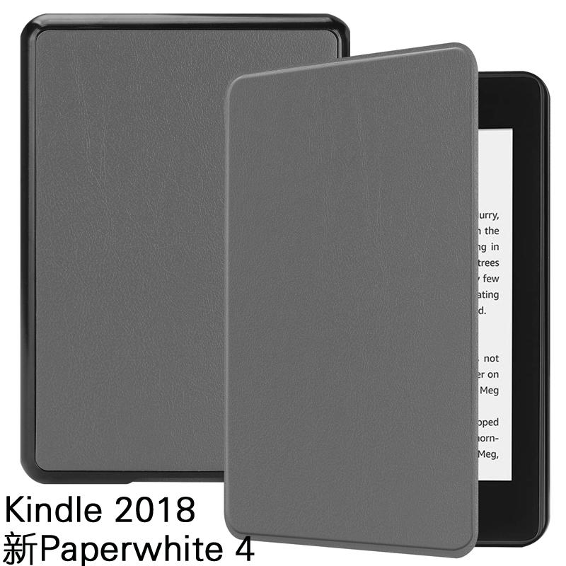 KINDLE 2018全新Paperwhite 4保护套kpw电子书阅读器6英寸(非品牌)