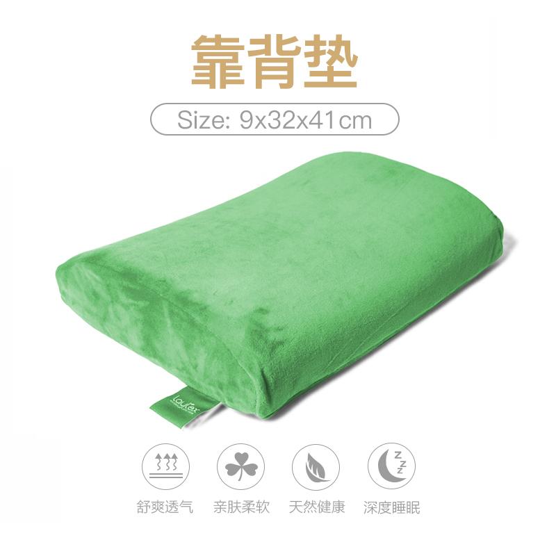 Жизнеспособность зеленый цвет