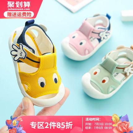 男宝宝凉鞋新款0-1—2岁夏季幼儿软底防滑女宝宝学步鞋婴儿凉鞋