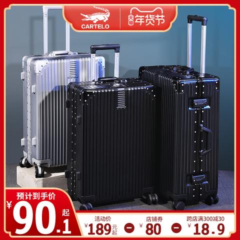 旅行拉杆箱女大容量超大行李箱潮万向轮耐用密码箱男20皮箱子26寸