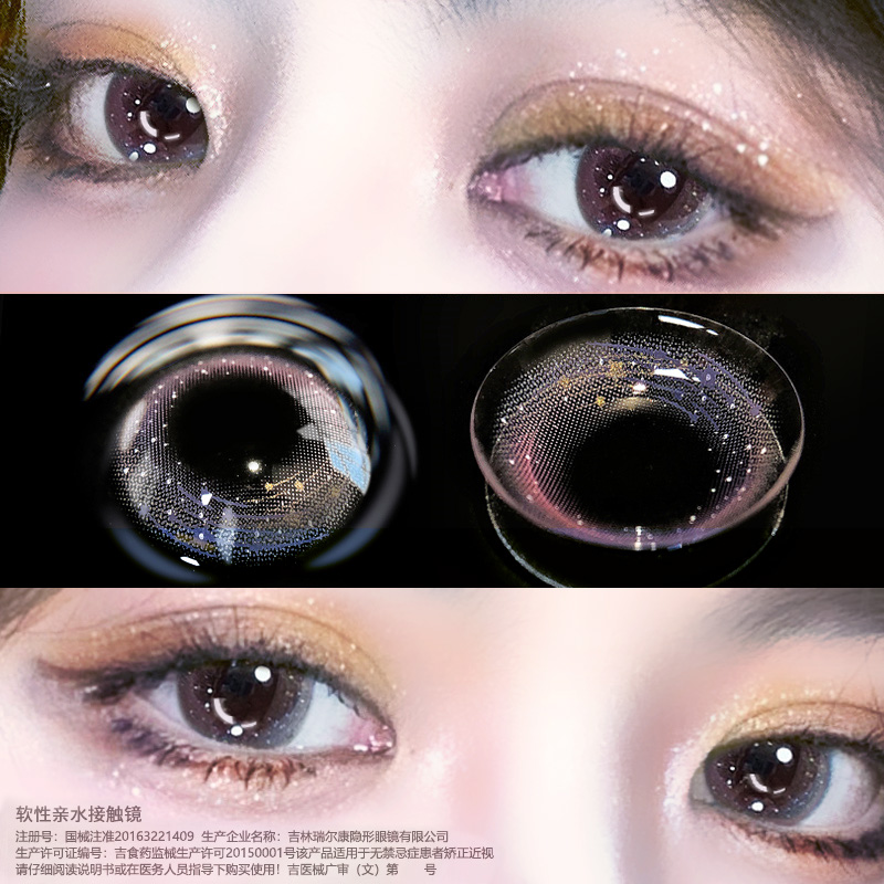 But la la cosmetic contact lenses are sold for half a year, women's authentic big-brand invisible glasses are thrown daily and monthly thrown in official website box KL