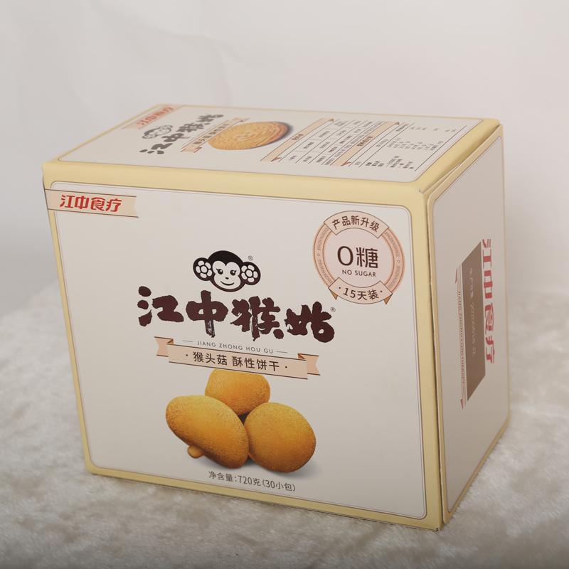 顺丰江中猴姑猴头菇正宗养胃饼干
