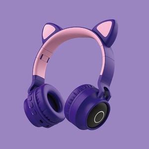 头戴式蓝牙耳机猫耳朵无线耳麦女生款可爱二次元发光游戏电脑新品