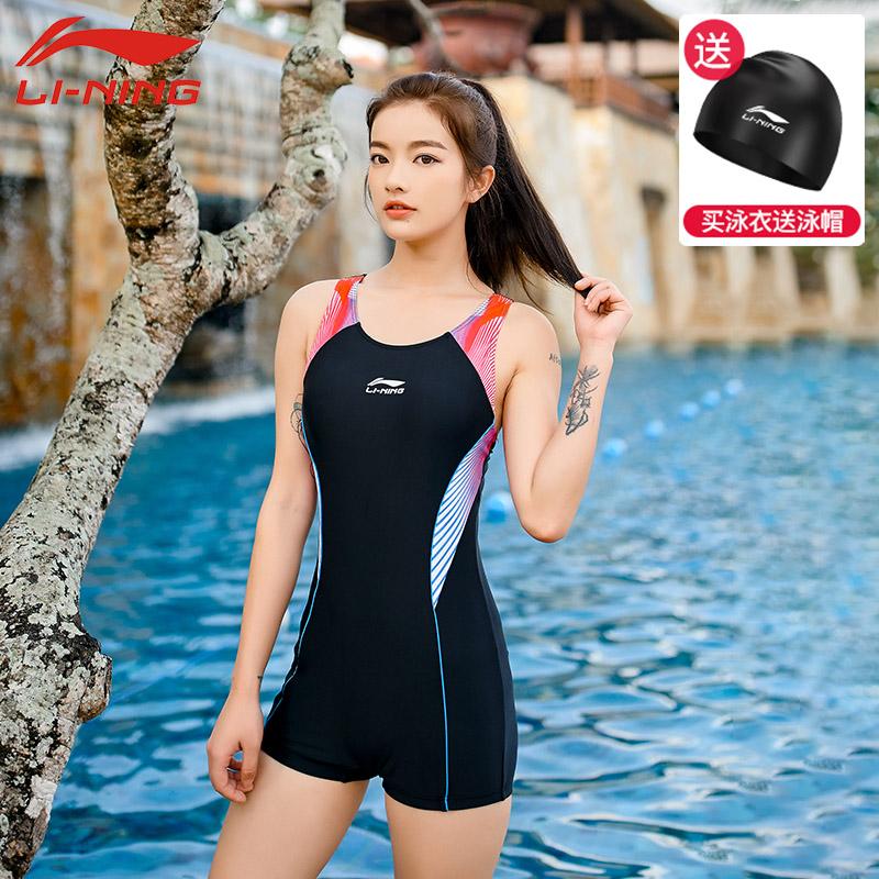 李宁游泳衣女士2021年新款夏连体平角时尚遮肚显瘦保守专业温泉装