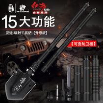 Han DAO multifunctional Engineering shovel outdoor Special Forces German Military shovel Army Edition folding military engineering Shovel Spade shovel