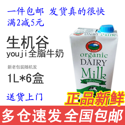 Milk imported from Australia organic whole fat low fat Pure Milk 1L * 6 / 12 boxes made in Australia
