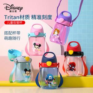 领【10元券】购买迪士尼儿童上学专用夏季宝宝吸管杯