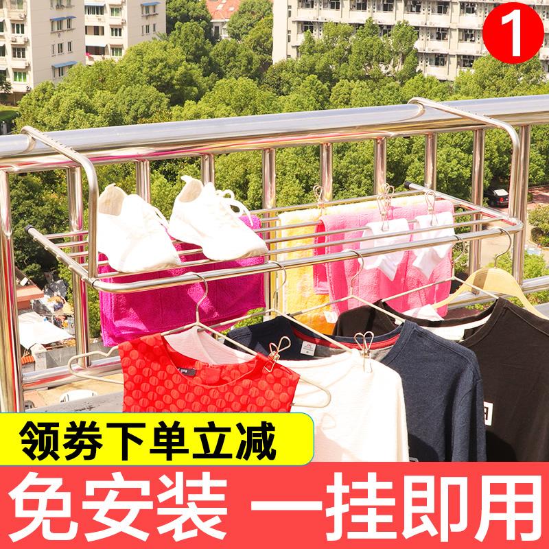 窗外晾衣架阳台晾晒神器窗户高层室外伸缩置物挂架宿舍窗台晒鞋架