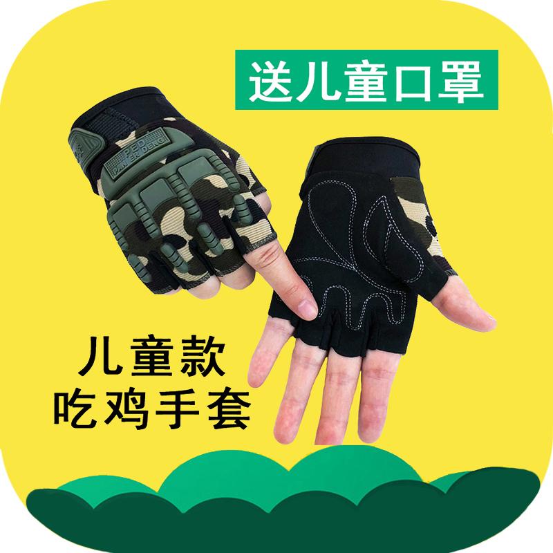 Мужские перчатки без пальцев Артикул 540303371328