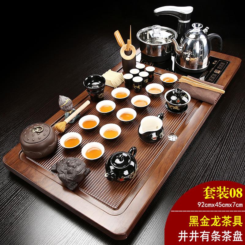 茶具套装喝茶杯茶台整套实木茶盘