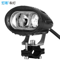 Lamp Xin Motorcycle led spotlight near light paving headlights electric car ultra bright waterproof 12V external flash