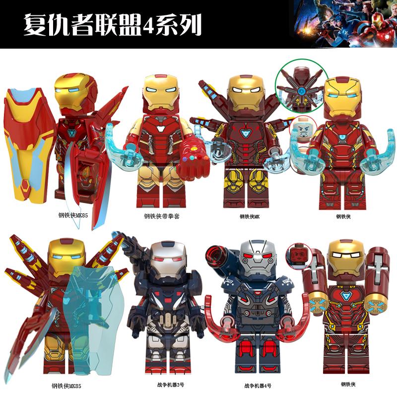 漫威乐高复仇者联盟钢铁侠MK85雷神战争机器人仔男孩玩具拼装积木