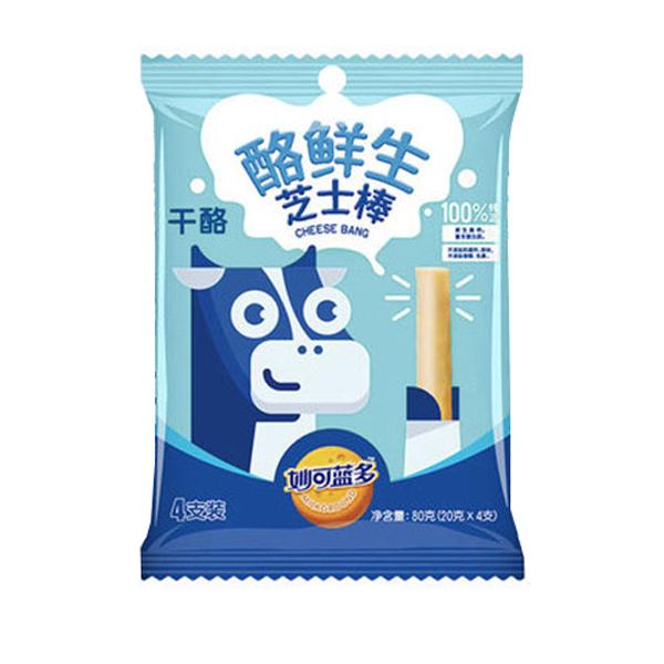 热销989件五折促销【工厂发货】老爸评测儿童佐餐芝士棒含蛋白质和钙1岁以上2包*80g