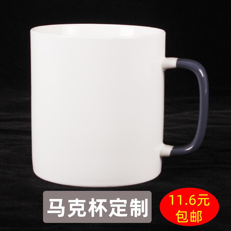 泰润瓷业马克杯特大号陶瓷杯子大口水杯纯白色超大号牛奶杯咖啡杯