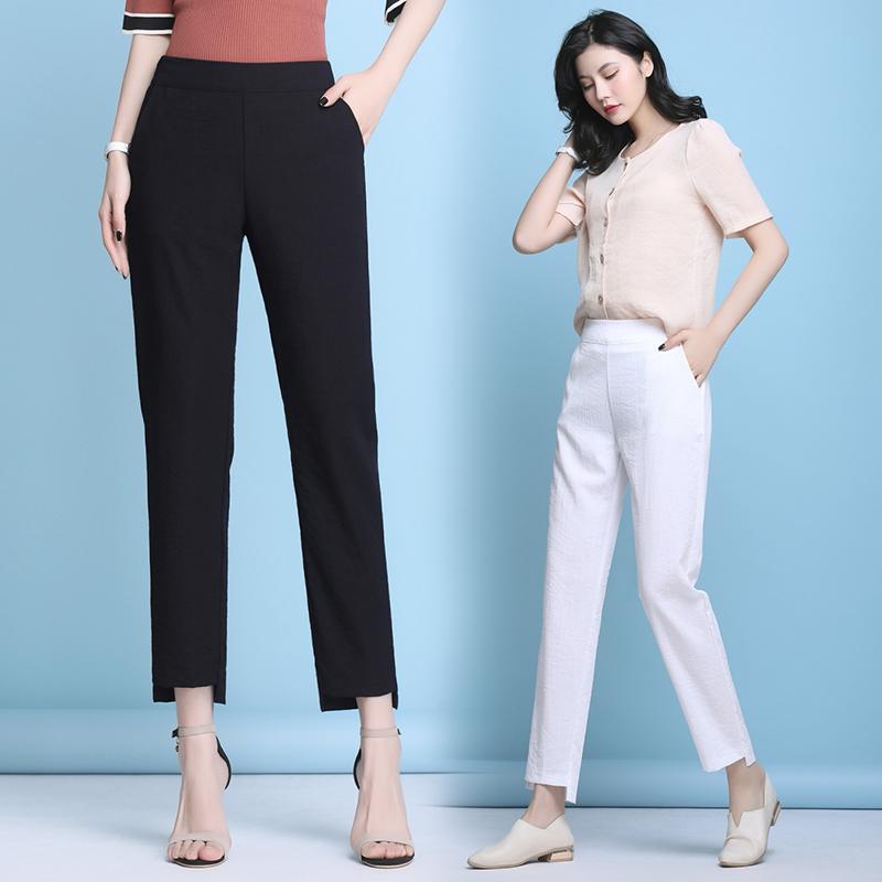 棉麻裤子女夏季2020新款韩版休闲裤
