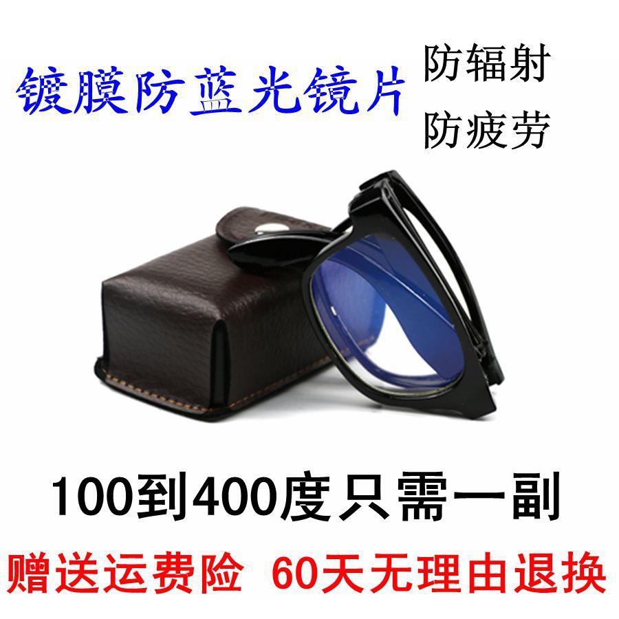 智能多功能老花镜防蓝光男女高清抗疲劳远视眼镜自动变焦超轻新品