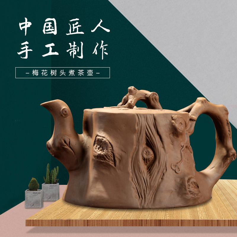 凯仕乐陶瓷电水壶