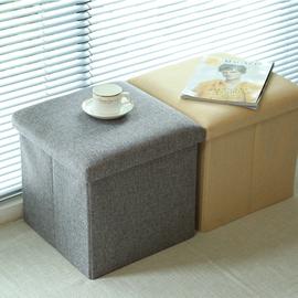 储物凳可坐收纳整理箱子椅放衣服的沙发凳置物储蓄床尾柜卧室凳子