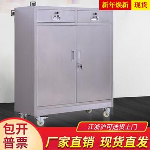 304不锈钢工具柜二斗文件柜矮柜带锁收纳储物柜抽屉柜活动柜现货
