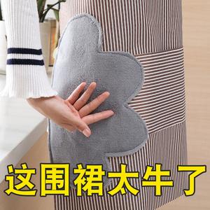 领5元券购买可擦手围裙女时尚可爱防水工作服围腰日式厨房餐厅做饭防油罩衣男