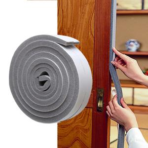 日本家用门窗密封条自粘型窗户隔音条贴玻璃门缝门底保暖密封胶条