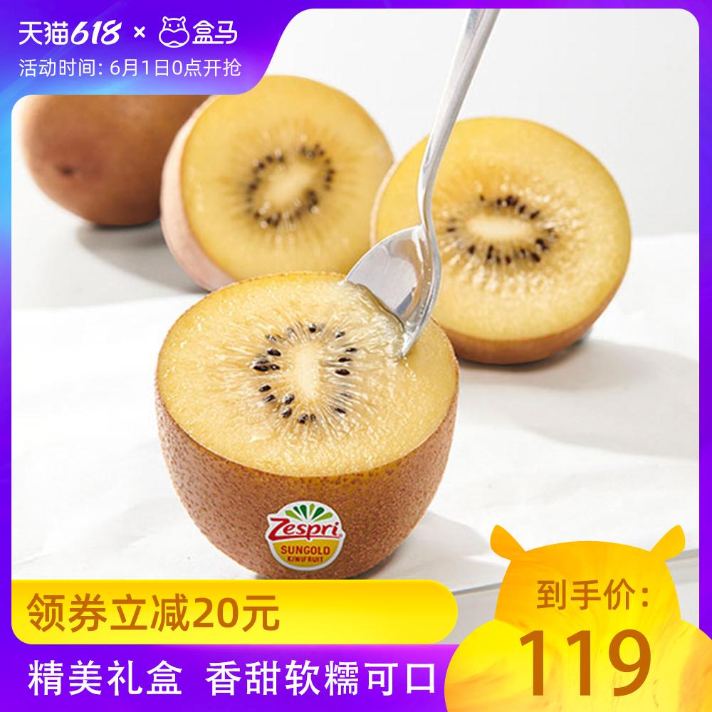 【薇娅专享】盒马佳沛新西兰进口奇异果12粒礼盒新鲜猕猴桃