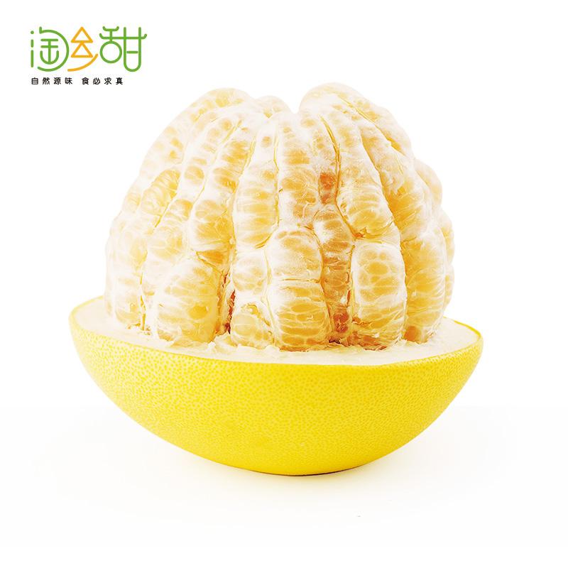 ~淘鄉甜~柚子新鮮水果福建平和白心蜜柚白肉柚子非紅心2個裝6斤
