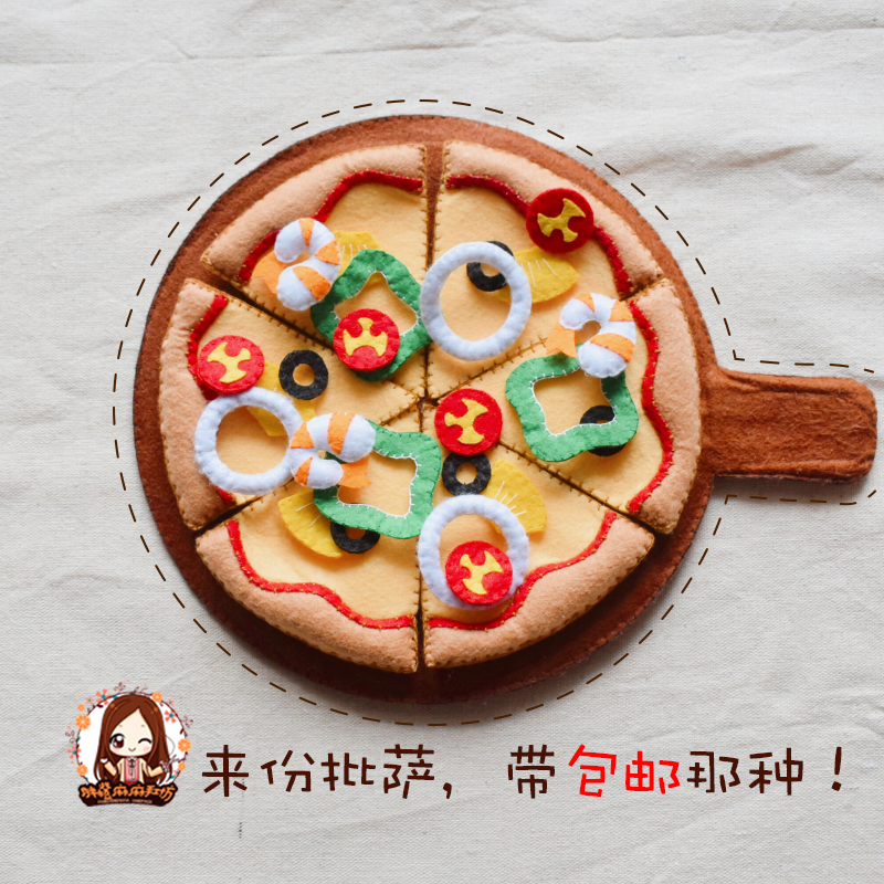Handmade non woven western fast food, seafood, pizza, cut free material bag, early childhood education, family wine, one package
