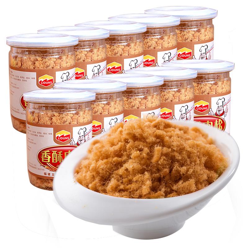 立敦 香酥肉松 130g*10罐 猪肉松寿司蛋糕专用烘焙