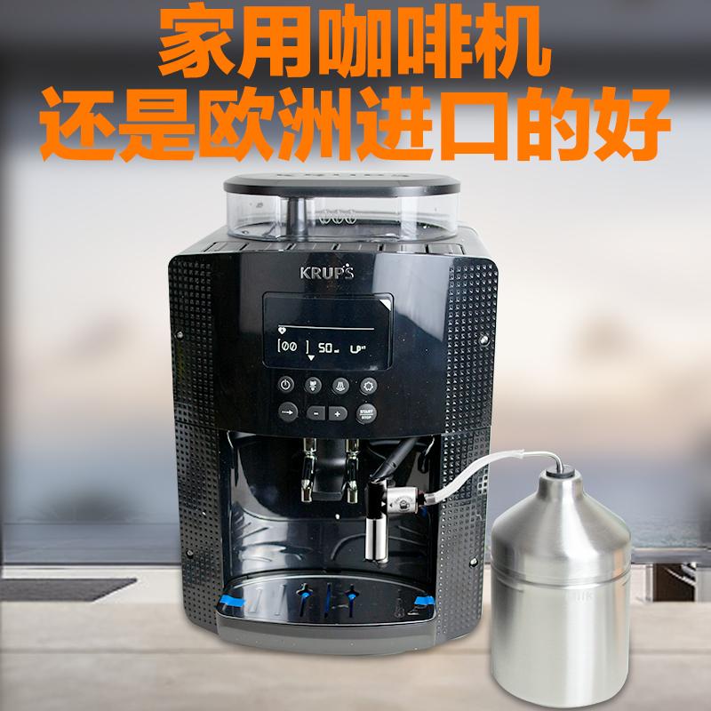 Krups意式浓缩小型磨豆美式商用全自动咖啡机家用研磨一体打奶泡